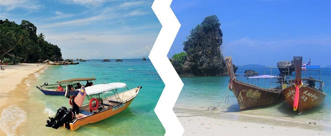 اگر بخواهیم بین تایلند یا مالزی یکی را انتخاب کنیم، کدام بهتر است؟