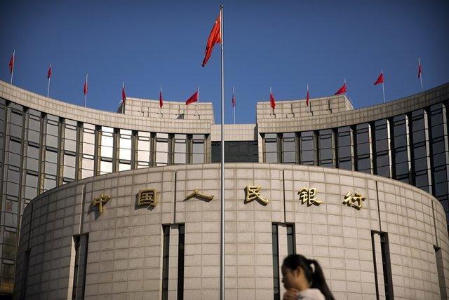 تزریق ده ها میلیارد دلار نقدینگی توسط بانک مرکزی چین به بازار