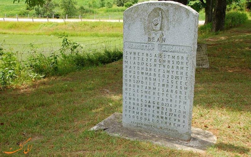 آیا می توانید معمای روی این سنگ قبر کانادایی را حل کنید؟
