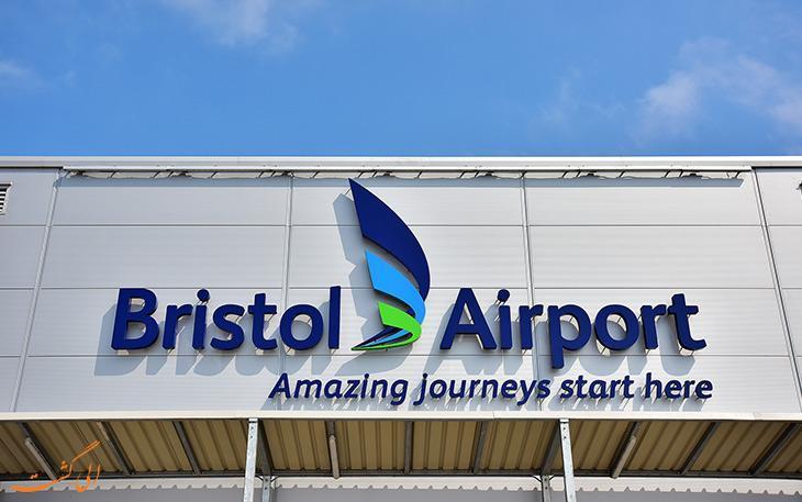 آشنایی با فرودگاه بین المللی بریستول انگلستان