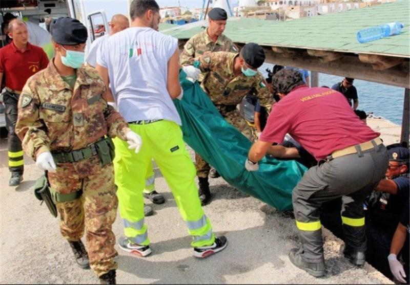 گارد ساحلی یونان 90 مهاجر غیر قانونی را نجات داد