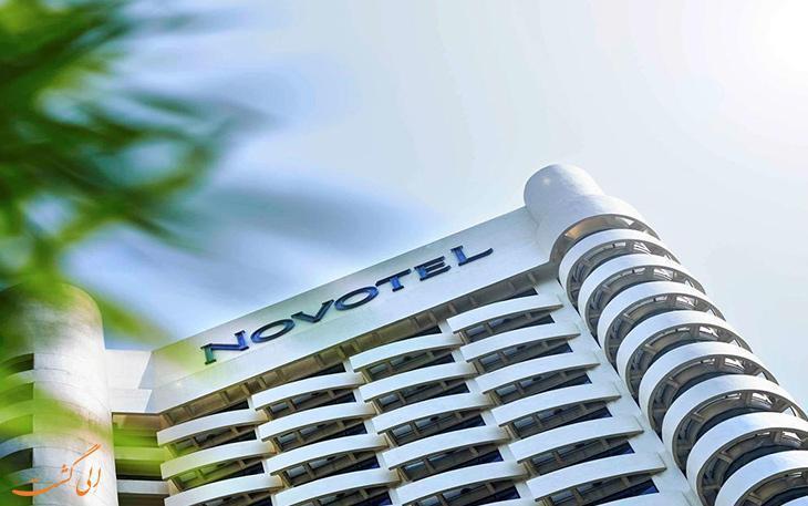 معرفی هتل نووتل در مالزی