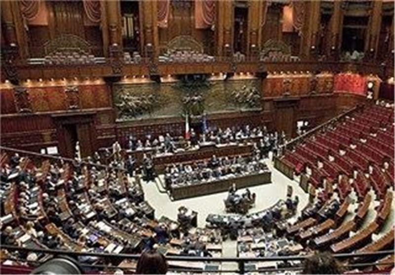 شروع رای گیری برای انتخاب رئیس جمهور در مجلس ایتالیا