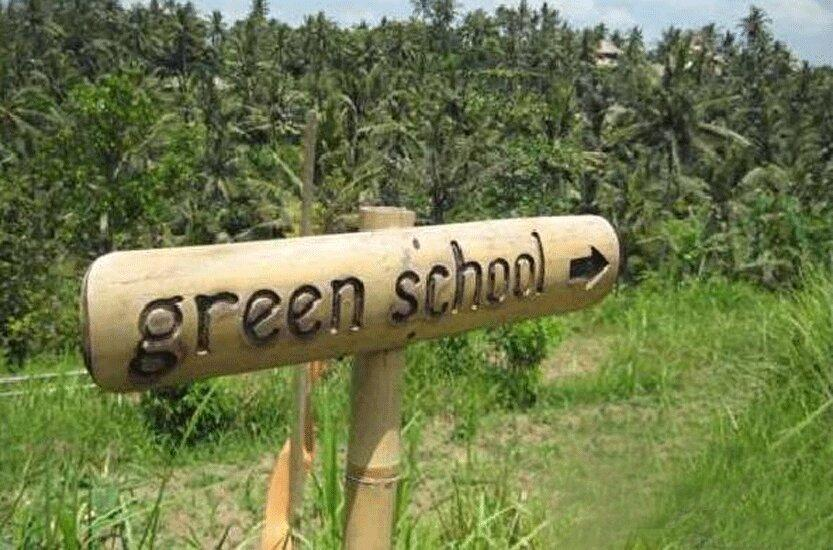 ویژگی های دو مدرسه سبز در اندونزی و نیوزلند