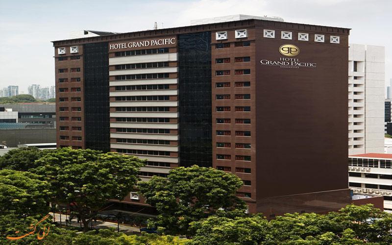 معرفی هتل 4 ستاره گرند پاسیفیک در سنگاپور