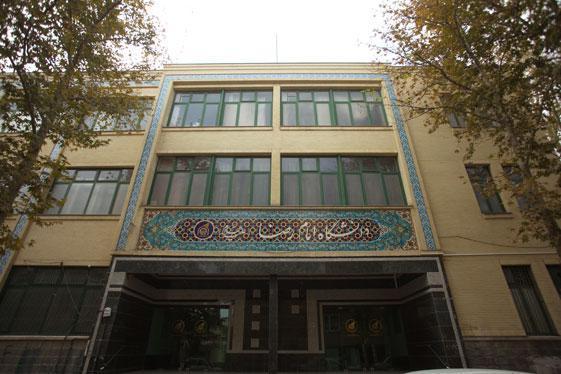دانشگاه امام رضا(ع) در جدیدترین رتبه بندی وبومتریک صعود 1500 پله ای داشت