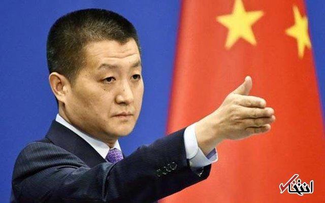 چین: مذاکرات ونکوور درباره کره شمالی مشروعیت ندارد