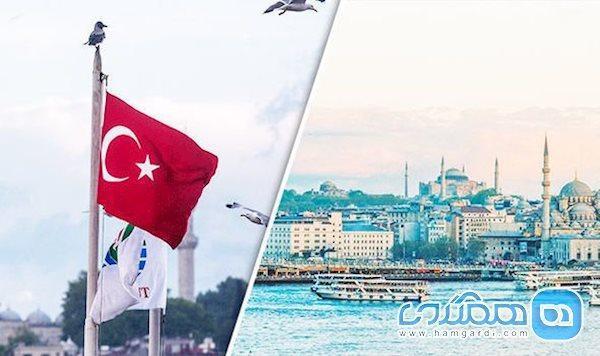 اعمال محدودیت در تمدید اقامت توریستی ترکیه