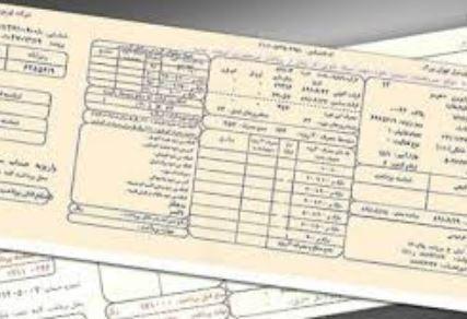 تکذیب شایعات درباره طرح حذف قبوض کاغذی برق
