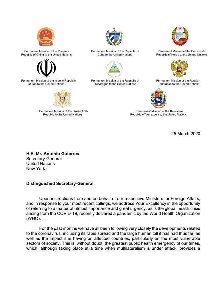 هشدار 8 کشور به اثرات منفی تحریم در مهار کرونا