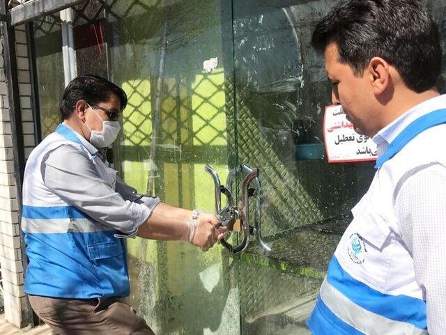 پلمب 200 واحد صنفی متخلف در شهرستان رفسنجان
