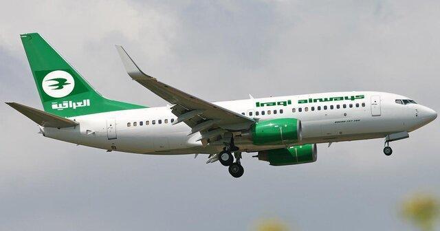 پرواز اضطراری دمشق به بغداد با 143 مسافر انجام شد
