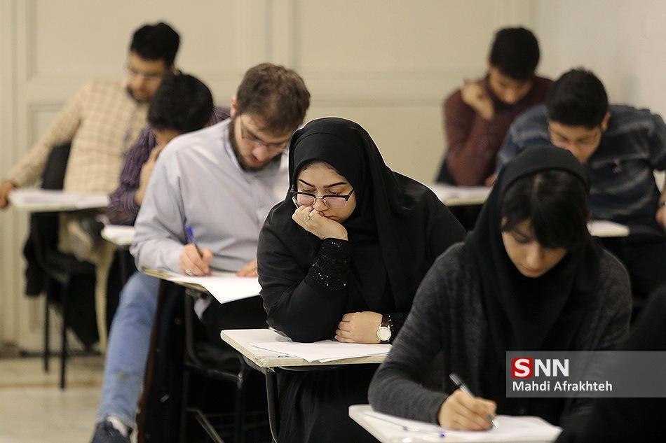 دانشگاه سمنان در مقطع کارشناسی ارشد بدون آزمون دانشجو می پذیرد