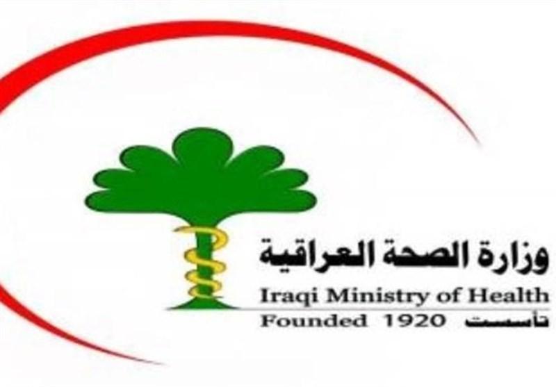هشدار وزارت بهداشت عراق: به اوج کرونا نزدیک می شویم