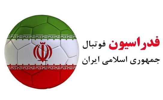 عامل اختلاف نظر فدراسیون فوتبال و فیفا معین شد