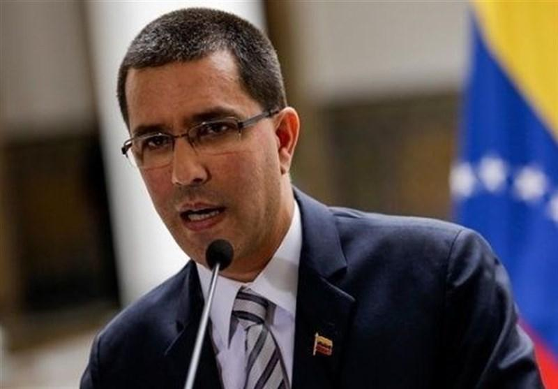 ونزوئلا: دروغ سازی برای حمله به چین نشانه یاس انتخاباتی ترامپ است