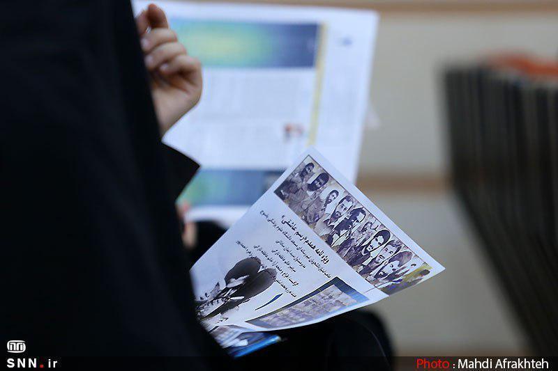 معیار های ارزیابی نشریات دانشجویی مشخص شد