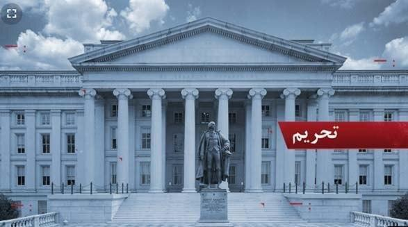 وزارت دادگستری آمریکا 4 شخص را به فروش نفت خام ایران متهم کرد