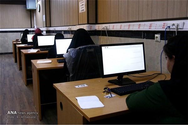 ثبت نام و انتخاب واحد دانشگاه پیغام نور شروع شد