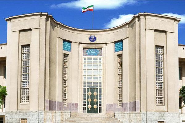 مهلت ثبت نام دوره پذیرش دستیار فوق تخصصی در دانشگاه علوم پزشکی تهران اعلام شد