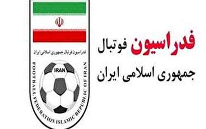هشدار کمیته اخلاق فدراسیون فوتبال در مورد انتقال اخبار کذب به باشگاه النصر