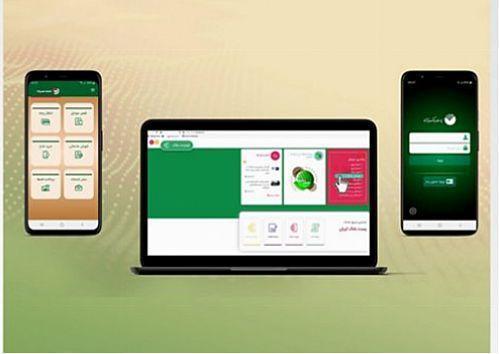 مشتریان پست بانک ایران ترجیحاً از خدمات بانکداری الکترونیکی و به صورت غیرحضوری استفاده نمایند