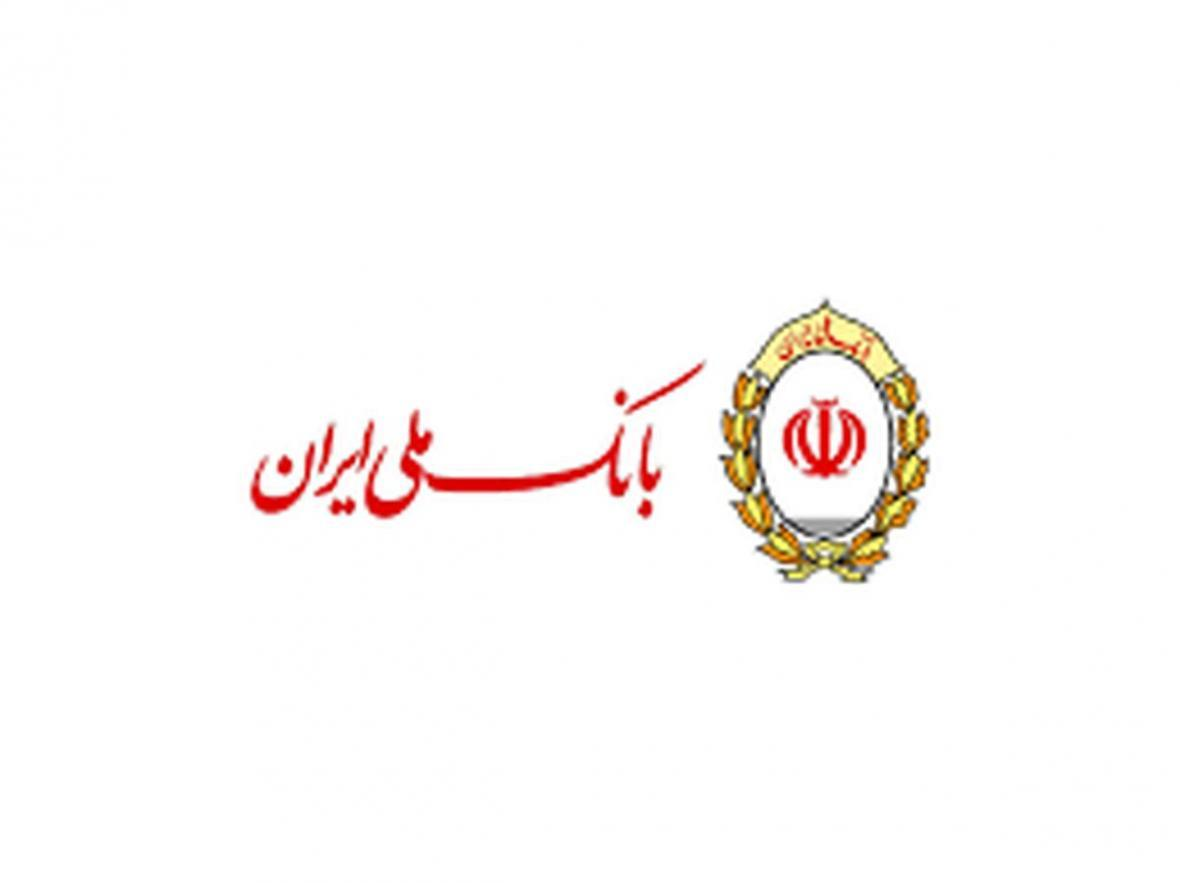 خدمات تازه بانک ملی ایران برای مشتریان در روزهای کرونایی