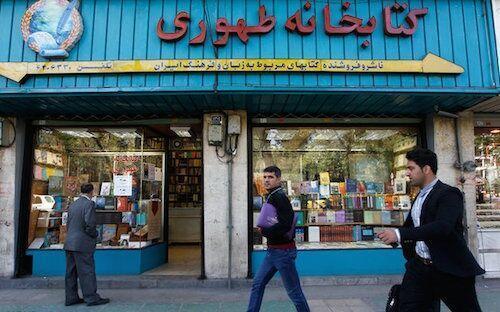 گرد فراموشی بر کتاب فروشی های قدیمی شهر