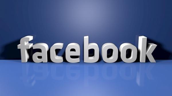 ممنوعیت تبلیغ سلاح در فیسبوک به دلیل مراسم بایدن