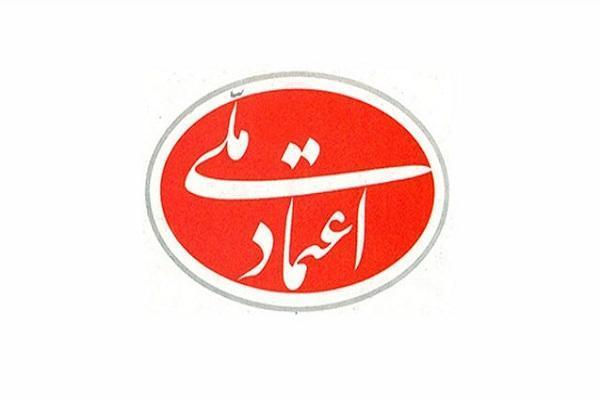 وزارت کشور صلاحیت مهدی کروبی برای دبیرکلی حزب اعتماد را رد کرد
