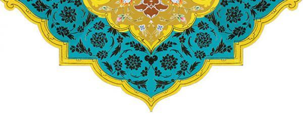 غزل شماره 97 حافظ: تویی که بر سر خوبان کشوری چون تاج