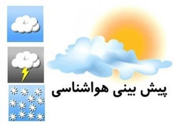 هشدار تنش دمایی در آذربایجان شرقی، نفوذ سامانه سرد از روز چهارشنبه