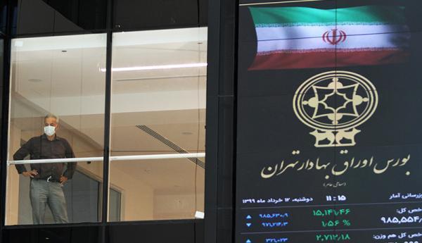 حاشیه های امروز بورس 27 بهمن 99 ، فملی و شبندر هم نتوانستند شاخص کل را مثبت نمایند