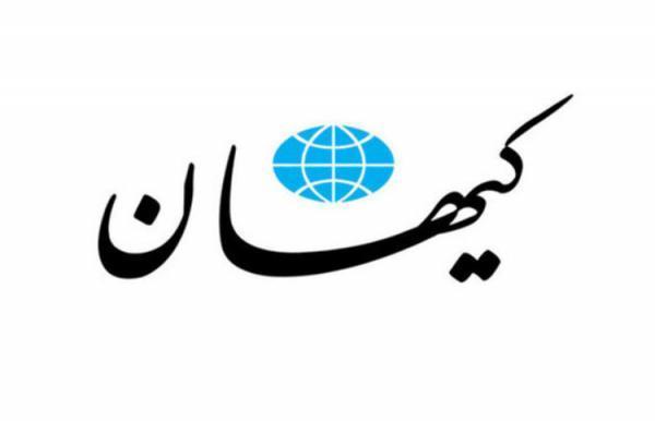 حمله کیهان به عباس عبدی