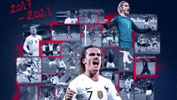 رکورد جدید گریزمان در تیم ملی فرانسه