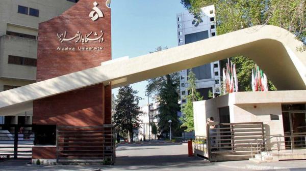 موزه و آرشیو دانشگاه الزهرا(س) در پایگاه داده های جهانی موزه ها ثبت شد