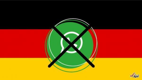آلمان اقدامات جدید واتس اپ را محکوم کرد