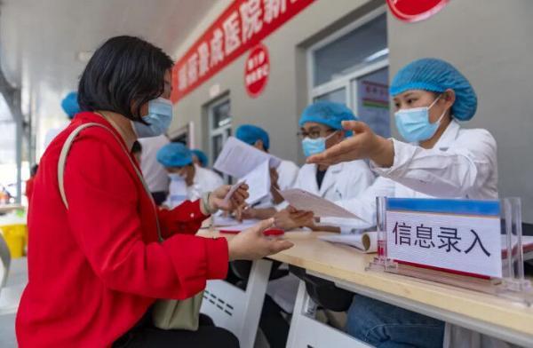 تزریق 500 میلیون دوز واکسن کرونا در چین