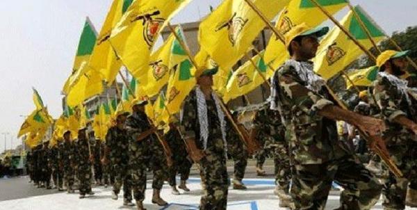 خط و نشان کتائب حزب الله برای نخست وزیر عراق