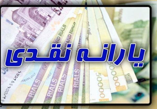 جزئیات ثبت نام یارانه نقدی و معیشتی در سال 1400 اعلام شد