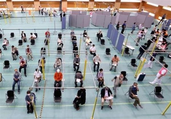 افتتاح دو مرکز عظیم واکسیناسیون در ژاپن